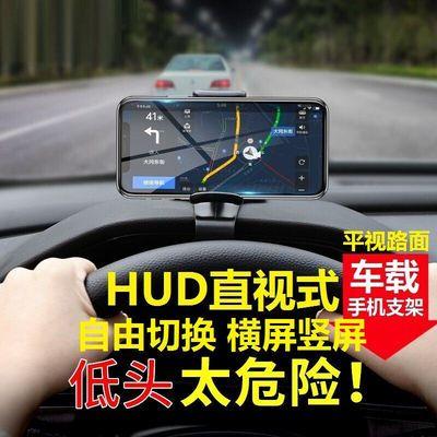 通用手机支架360度HUD仪表台车载支架汽车用导航横竖出风口