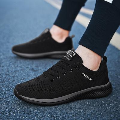 男鞋运动鞋春秋季透气鞋子男士休闲鞋气垫防臭跑步鞋韩版旅游鞋男