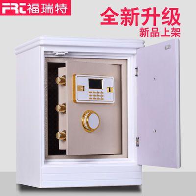 小型迷你保险柜家用带锁密码保险箱床头柜全钢家用电子存钱柜