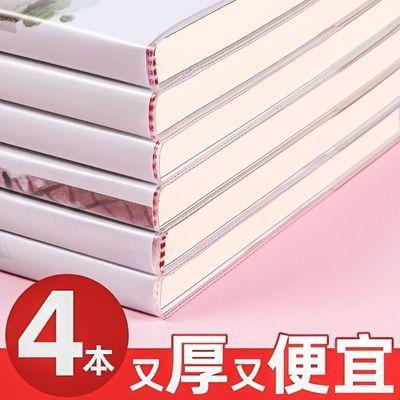 超厚笔记本子文具记事本大学生批发A5B5学生用英语考研胶套本清仓