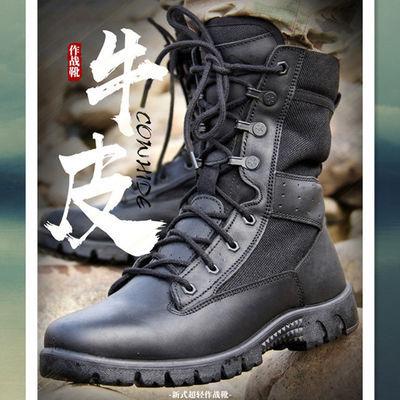 夏季军靴男作战靴劳保鞋作训鞋透气战术靴羊毛靴高帮靴子
