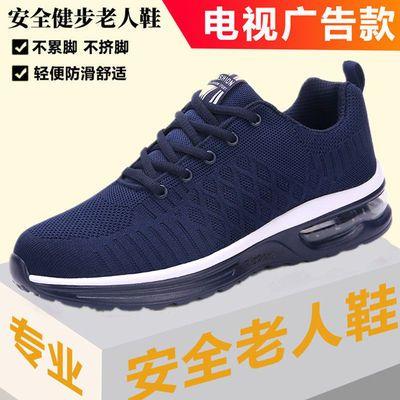 足力老人鞋健步夏季运动鞋男中老年轻便透气休闲气垫鞋防滑爸爸鞋