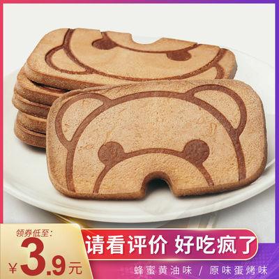 卡宾熊蜜松煎饼饼干薄脆早餐代餐网红零食大礼包儿童食品小吃批发