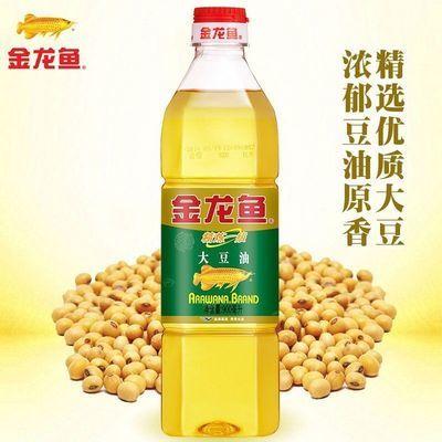 优选【近期生产】正品金龙鱼一级大豆油900ml/瓶装小家庭包装