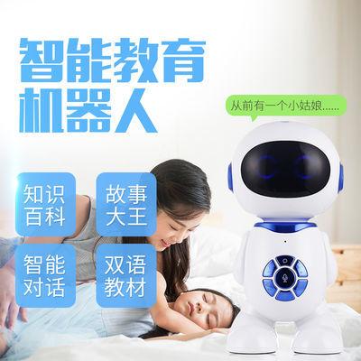 智能机器人儿童玩具男孩女孩礼物语音对话早教wifi智能教育英语