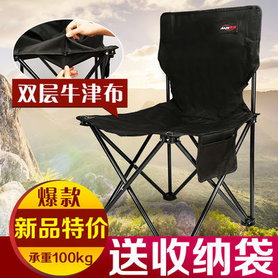 户外便携折叠椅钓鱼椅沙滩椅台钓椅钓凳画凳写生椅马扎小凳子