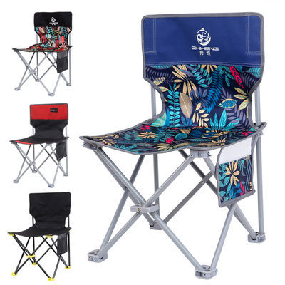 钓椅多功能钓鱼椅户外椅子折叠椅便携折叠凳画椅小板凳钓鱼用品