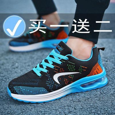 2020夏季新款男鞋透气防臭网面气垫运动鞋中学生休闲潮鞋减震防滑
