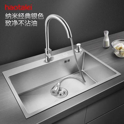 德国纳米银洗菜盆 304不锈钢水槽单槽厨房水池菜盆洗碗池手工盆