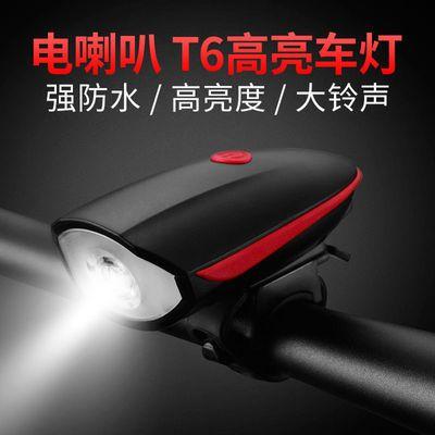 自行车灯前灯可充电夜骑防水强光手电筒自行车铃铛喇叭山地车配件