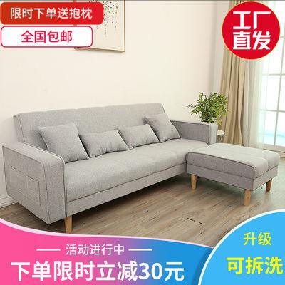 【布艺沙发小户型可拆洗】沙发床两用客厅双人三人多功能可折叠