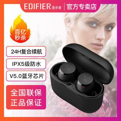 漫步者声迈X3真无线双耳蓝牙5.0耳机迷你隐形跑步运动入耳式耳麦