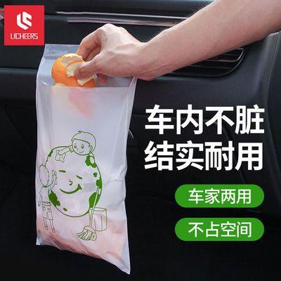 车载垃圾袋粘贴式加大加厚车家两用垃圾桶收纳袋一次性挂式垃圾袋