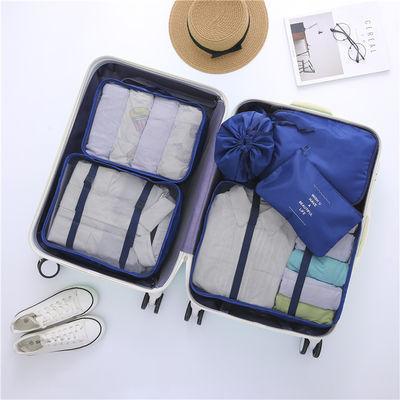 锦纳旅行收纳袋套装行李箱衣服收纳整理袋旅游鞋子衣物内衣收纳包