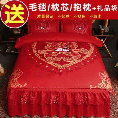 结婚庆四件套全棉纯棉床单子新婚床上用品春夏秋款床裙被罩大红色