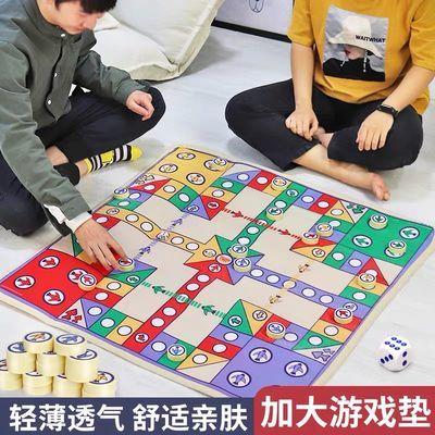 爱情公寓飞行棋游戏毯大号双面大富翁爬行垫泡沫地垫木质棋飞机棋