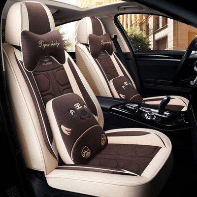 汽车坐垫四季通用全包围亚麻座椅套网红车垫全包座垫布艺夏季座套