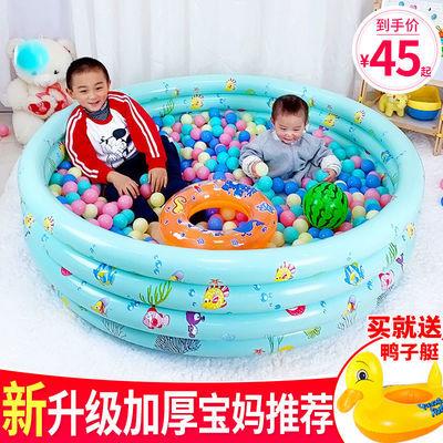 充气海洋球池围栏婴儿室内家用男孩女孩儿童玩具小孩宝宝波波球池