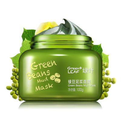 绿叶 绿豆泥浆面膜泥 清爽控油 祛痘面膜 淡化痘印细致毛孔去黑头