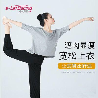 新款现代舞蹈服装女古典舞练功服成人夏季短袖瑜伽服健身运动套装