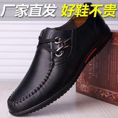 【厂家清仓】皮鞋男春夏休闲鞋新款软底软面男士爸爸鞋透气男鞋子