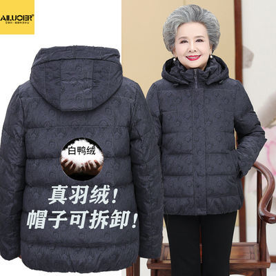 中老年人羽绒服女奶奶装保暖冬季老年女装老太太短款妈妈大码外套