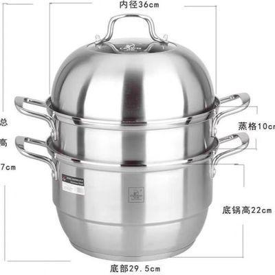 爆款德国进口304不锈钢锅特大蒸锅汤锅双层两三层加厚复底不粘锅