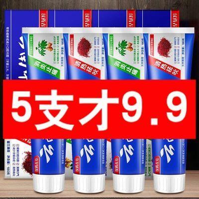 【超值5支装】正品云南牙膏美白去火去渍去口臭消炎护龈110g/180g