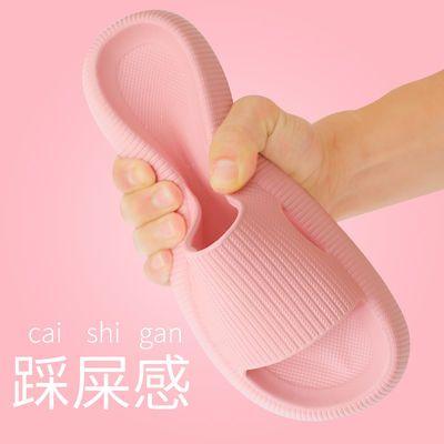 拖鞋女寝室家用防滑夏男士eva软底鞋拖网红新款家居洗澡凉鞋外穿