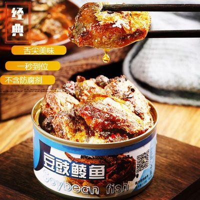 豆豉鲮鱼罐头贼好吃海鲜罐头开罐即食鱼罐头批发下饭菜渤海特产