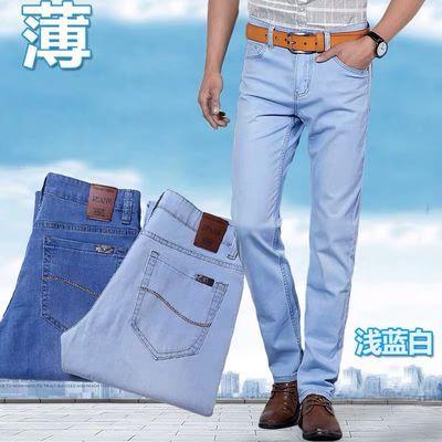 浅色磨白牛仔裤男士直筒宽松春夏超薄浅蓝色休闲水洗白色薄款长裤
