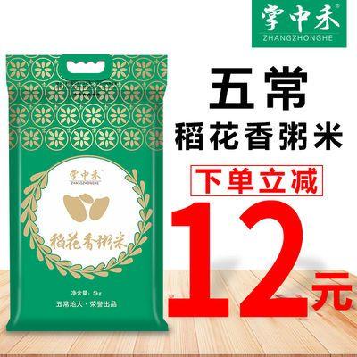 https://t00img.yangkeduo.com/goods/images/2020-07-09/708c2661d762a4673a9b226151e5de67.jpeg