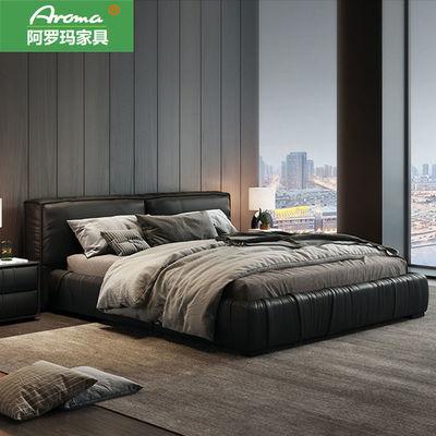 真皮床 现代简约北欧主卧1.8米婚床意式极简轻奢床卧室网红双人床