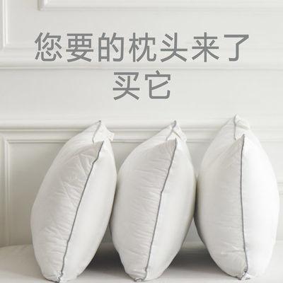 77272/纯棉枕头单人双人护颈椎枕芯可水洗家用低枕头学生枕头芯一对装