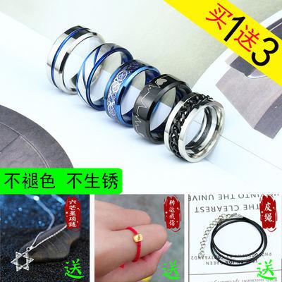 买1送3一气质学生时尚钛钢潮人戒指流行网红指环个性龙戒子男饰品