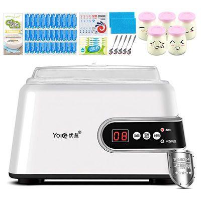 优益自制酸奶机纳豆米酒机家用全自动304不锈钢 5个分杯40包菌粉