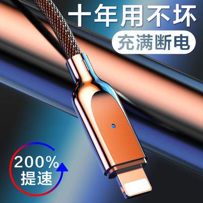 苹果数据线iPhone8充电线快充XsMax手机6s器7P/11pro智能断电iPad