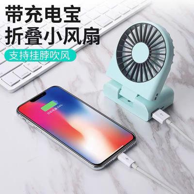 2020新款手机USB充电宝折叠风扇 挂脖便携掌上折叠迷你小风扇