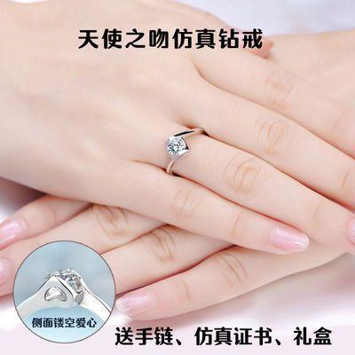 仿真钻戒女纯银戒指天使之吻钻戒女款结婚求婚定七夕节情人节饰品