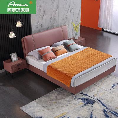 意式真皮床后现代简约婚床主卧1.8米双人床北欧轻奢软床ins网红床