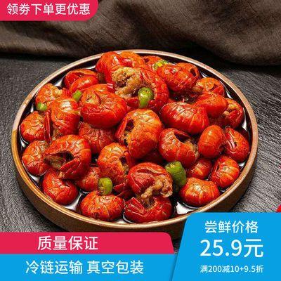 麻辣虾球熟食麻辣小龙虾香辣龙虾尾蒜蓉虾尾250g每包