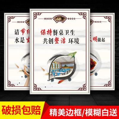 饭堂食堂文化标语贴制度文明用餐光盘行动餐厅标语饭店标语墙贴餐