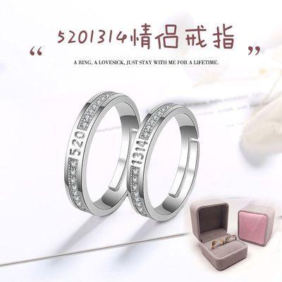 韩版时尚简约925银情侣对戒520一生一世1314七夕情人戒指礼物饰品