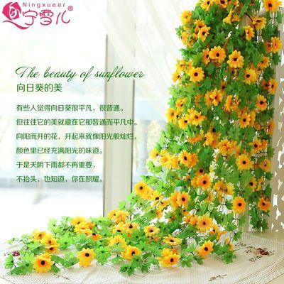 缠绕塑料花绿叶藤蔓向日葵太阳花假花藤条仿真花装饰空调管道遮挡