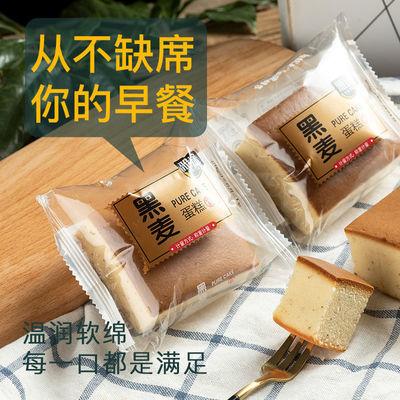 https://t00img.yangkeduo.com/goods/images/2020-07-09/9d4925d0c19a7f944da18f688b061bd4.jpeg