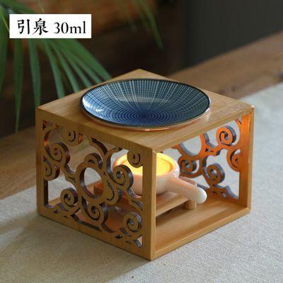 天然竹实木陶瓷小蜡烛精油灯香薰熏香炉卧室内居家用床头ins香氛
