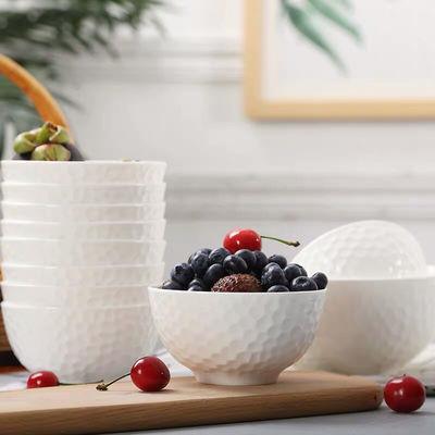 【8只装】5英寸纯白色高尔夫球浮雕陶瓷碗出口转内销款