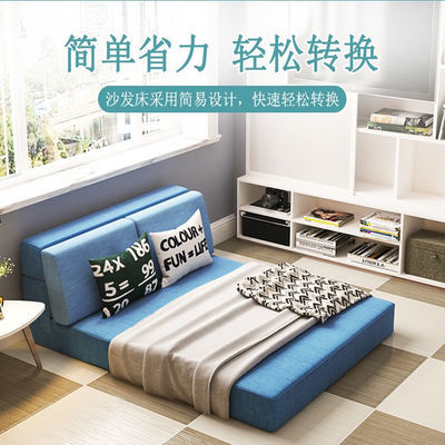 折叠沙发床双人小户型客厅1.5米两用多功能懒人沙发1.8客厅榻榻米