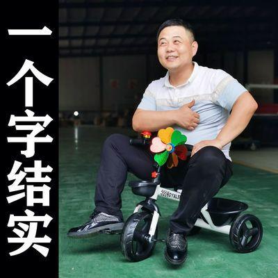 好伊贝儿童三轮车宝宝脚踏车小孩脚蹬自行车手推车男女孩童车玩具