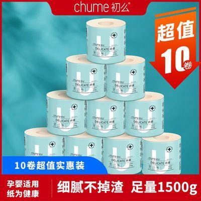 20卷纸竹浆卫生纸整箱批发家用初么有芯无芯卷纸厨房用多规格